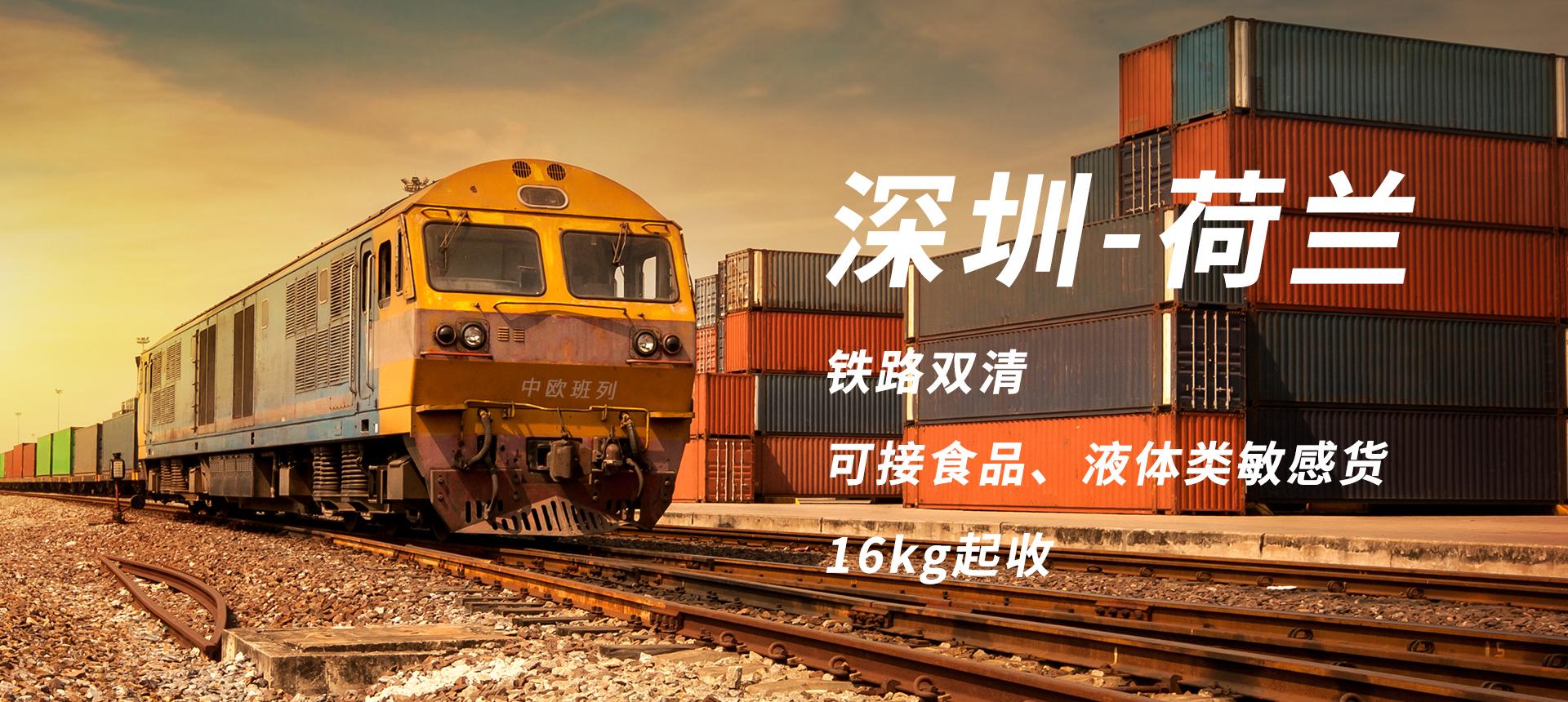 深圳小飞匣跨境物流公司提供跨境电商品牌出海服务,旨在打造专业货运平台